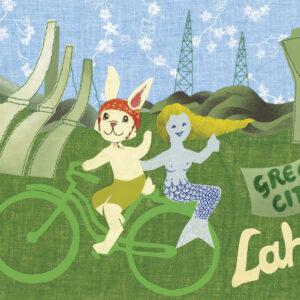 Postikortti A6 'Lahti Green City'